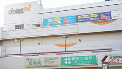 ダイエー(グルメシティ芦屋浜店)外観写真